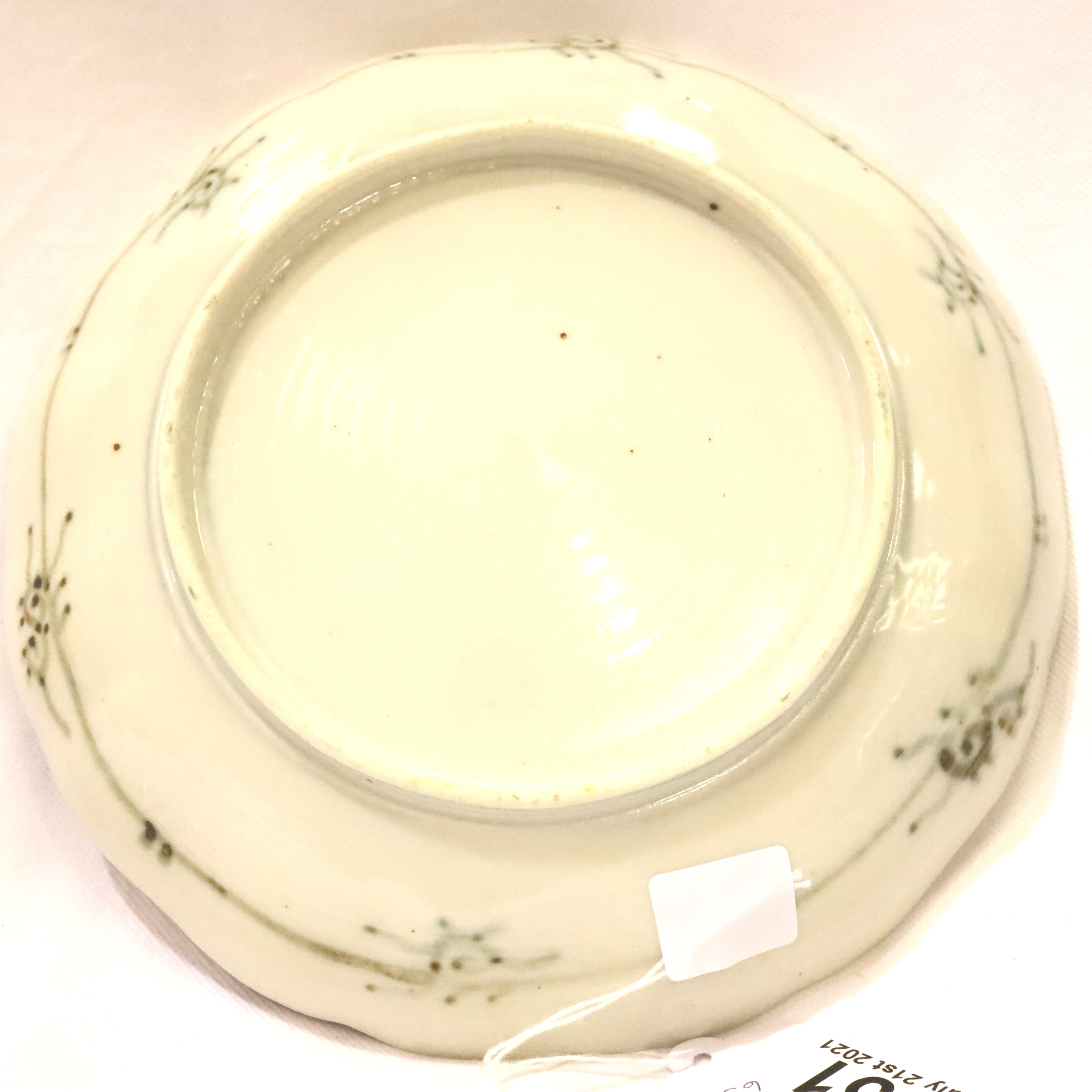 Japanese 19th century cabinet plate, D: 21 cm. P&P Group 2 (£18+VAT for the first lot and £3+VAT for - Image 3 of 3