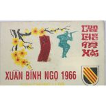 Vietnam War Era 1966 special Forces Group Tet (New year) Card. Un-used. P&P Group 1 (£14+VAT for the