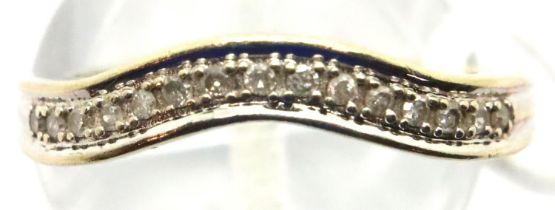 9ct white gold diamond set ring, 1.6g, size N. P&P Group 1 (£14+VAT for the first lot and £1+VAT for