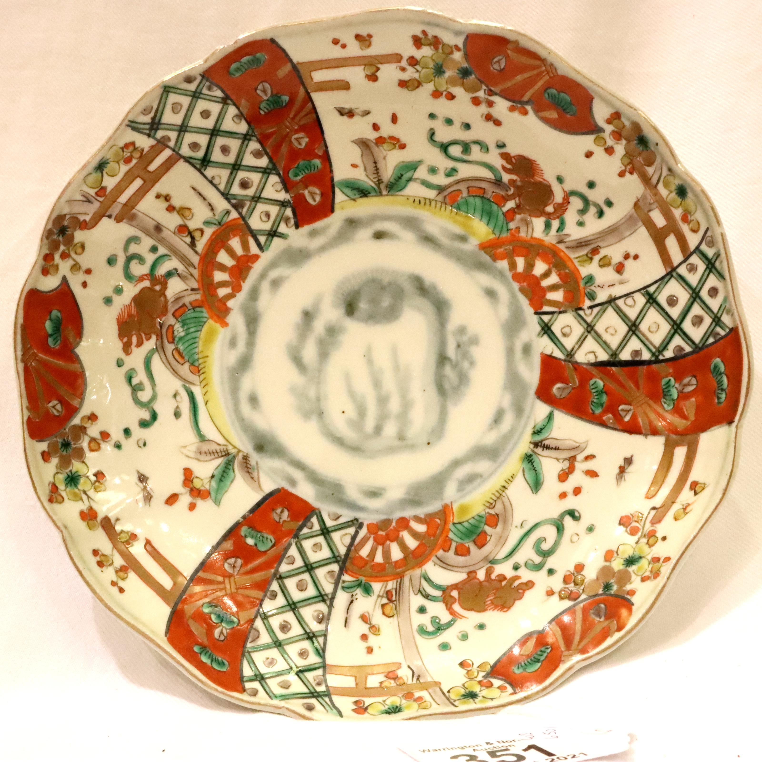 Japanese 19th century cabinet plate, D: 21 cm. P&P Group 2 (£18+VAT for the first lot and £3+VAT for - Image 2 of 3