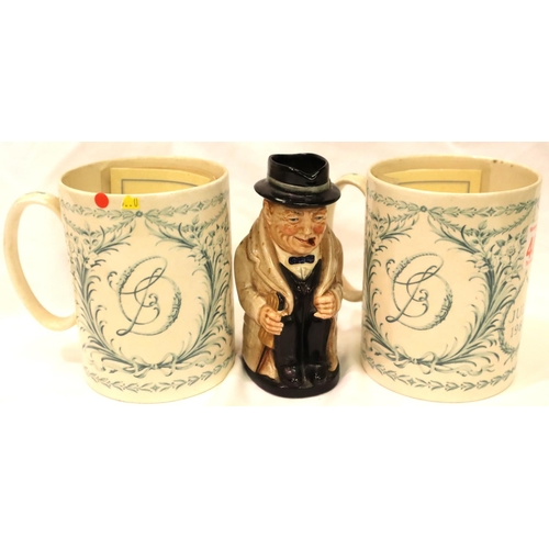 Two Wedgwood Royal Wedding 1981 Queens ware mugs, each limited edition of 5000, these being 1872 and