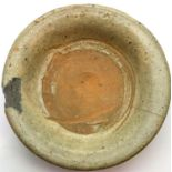 Chinese Ming Dynasty partially glazed shallow dish. P&P Group 2 (£18+VAT for the first lot and £3+