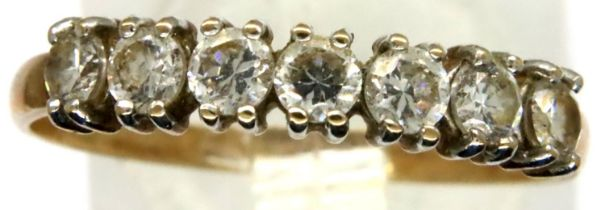 9ct gold seven stone set ring, size O, 1.4g P&P Group 1 (£14+VAT for the first lot and £1+VAT for