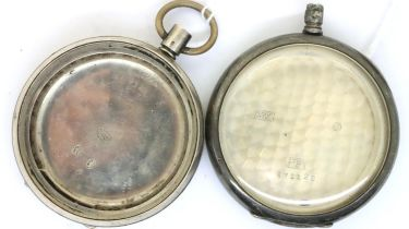 Two continental silver pocket watch cases, each D: 50 mm. P&P Group 1 (£14+VAT for the first lot and