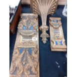 2 ITALIAN GILDED BOOK STANDS