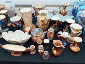 COLLECTION OF LUSTRE POTTERY (26)