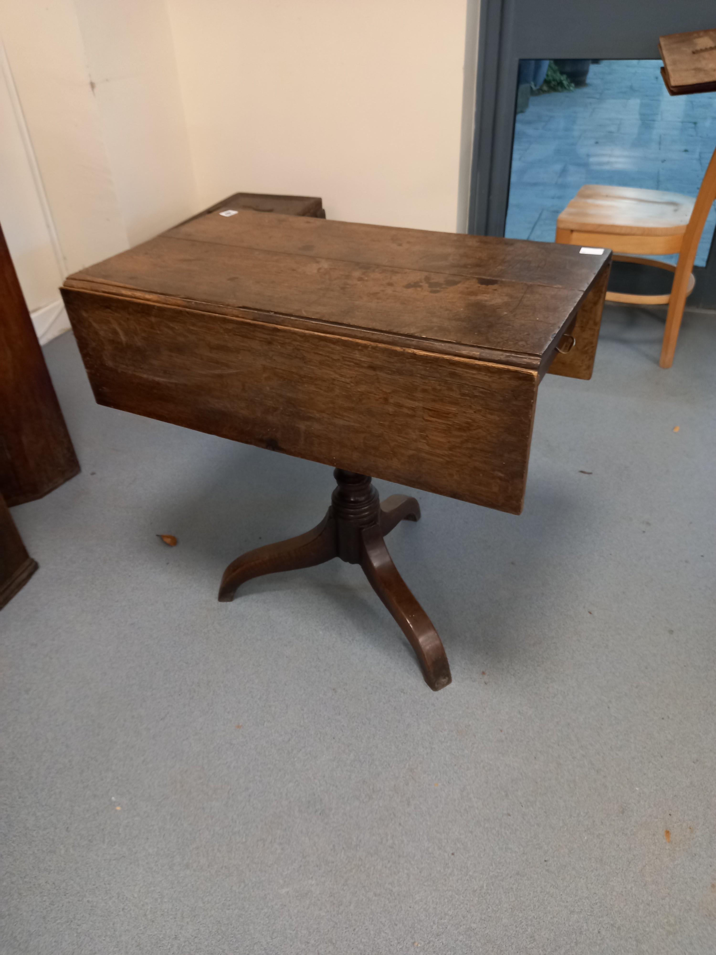 EARLY 19C OAK PEDESTAL TABLE