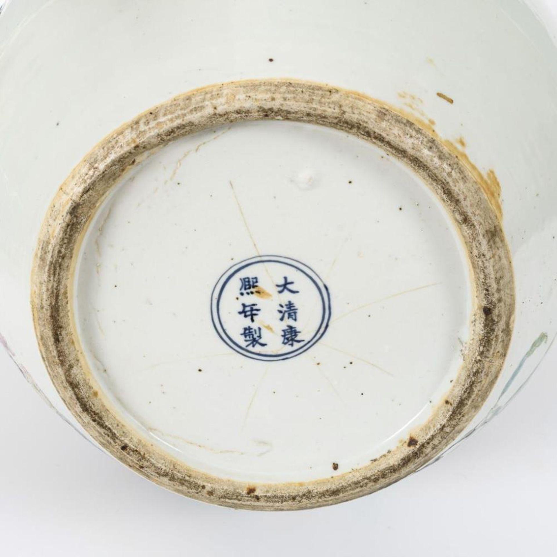 Große, museale Vase mit Pfirsichen und Pfirsichblüten - Image 10 of 10