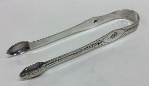 HESTER BATEMAN: A pair of bright cut silver sugar