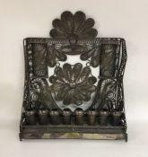 A rare 19th Century Russian silver Hebrew eight br