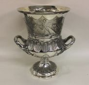 A good quality campana shaped silver trophy cup at