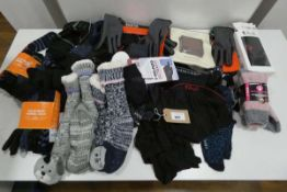 Large bag containing socks, gloves, wallet, underwear, etc in various colours (mainly black)