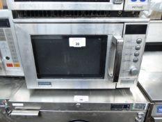 (TN11) 50cm Sharp R-22AMM microwave oven