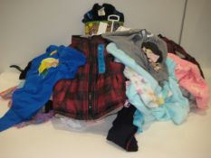 Bag containing children's clothing incl. gilets, t-shirts, leggings, sleep wear, etc. in various