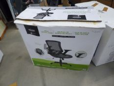 Boxed mesh chair ( parts )