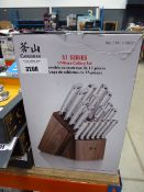 Boxed Cangshan knife block and knife set