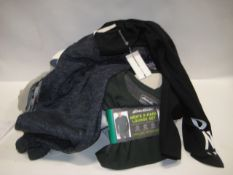 Bag of ladies and gents clothing to incl. loungewear, leggings, jogging bottoms, shirts, etc.