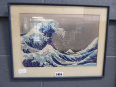 Framed and glazed print of Hokusai's Great Wave