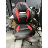 Black and red small swivel armchair