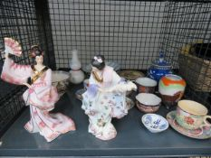 Cage containing Oriental lady figurines, cups and saucers, plus dishes and vases Most are in good