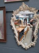 (10) Mirror in decorative cream and gilt frame