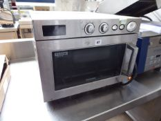 (37) 48cm Samsung 1500 watt commercial microwave oven
