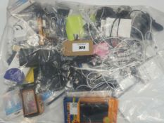 Bag containing quantity of mobile phone accessories; power banks, adapters, earphones, cables, etc
