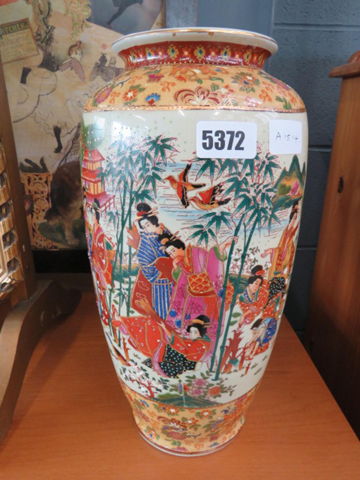 Modern Oriental vase