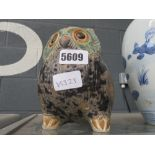 Painted pottery Lladro owl