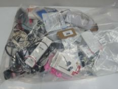Bag containing quantity of mobile phone accessories; cables, chargers, adapters, earphones, etc