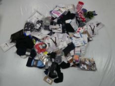Selection of socks and tights etc