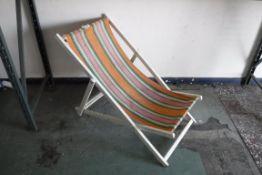 (1098) Deck chair