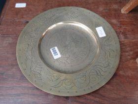 Chinese brass tray