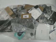 Bag containing quantity of electrical related accessories; routers, adapters, PC mice, etc