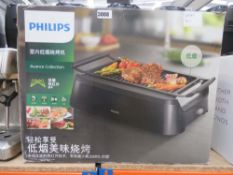 Philips Collection grill