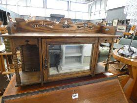 Oak wall mounted mirrored cabinet