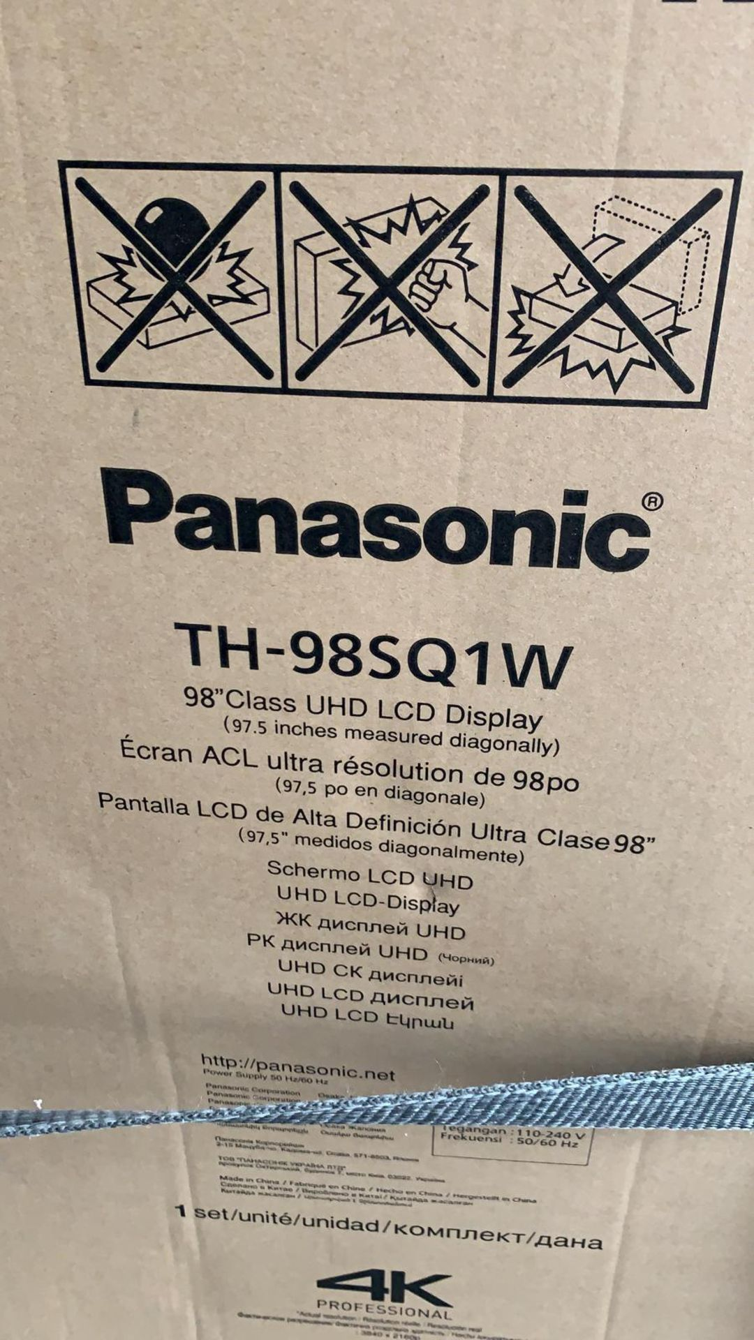 A Panasonic TH-98SQ1W 98in Class Large Format 4K Digital Display (damaged screen needs replacing, - Image 2 of 2