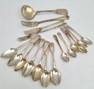 Antique Parcel of Flatware Tea Spoons etc 17 Items