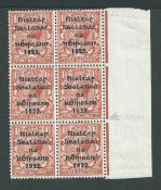 Ireland 1922 1.1/2d Thorn five line overprint, unmounted mint marginal block of six (upper right ...