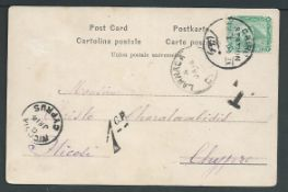 "Cyprus 1904 Picture postcard from Cairo to Nicosia franked Egypt 2m, handstamped ""T' with ""1C.P"" ch"