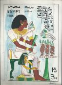 Egypt 1970-90 Stunning group of original printed artworks for Egyptian stamps. The designs include