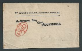 """G.B. - London / Newspaper c.1890 Newspaper wrapper from London with scarce oval handstamp """"G.P.O./PA"""