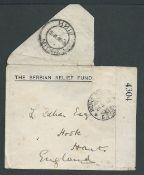 Serbian Relief Fund Serbia - Kremjam - Hampshire - United Kingdom. This official Serbian Relief Fu
