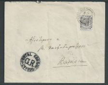 "Cyprus 1932 Cover franked 3/4pi sent from Nicosia to Famagusta with circular ""POSTAL CENSOR / G.R."