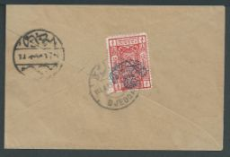 Saudi Arabia 1926 Cover to Mecca with, on reverse, Nejd Sultanate Post overprint on 1/2pi scarlet...