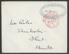 Bulgaria 1921 Stampless cover from Lt. Col. Frank Giles, British Commissioner to the Serbo-Bulgar...