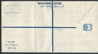 Palestine 1943 15 mils blue Registered Envelope, K size, (creased where folded once), handstamped ""