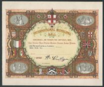 INVITATION TO INTERNATIONAL MUNICIPAL BALL GUILDHALL 1875 Fine unused invitation to attend the Inte