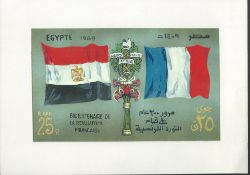 Egypt 1989 Most attractive original watercolour for the 1989 Bicentenary of the French Revolution...