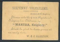 "G.B. - Telegrams - Surface Printed 1885 Printed Postcard headed ""SIXPENNY TELEGRAMS"" giving the sen"